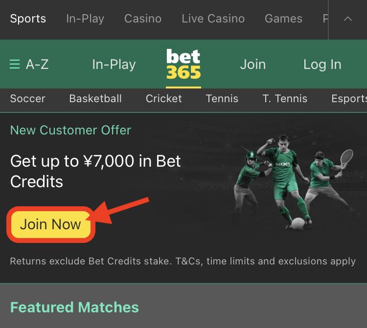 bet365の登録方法