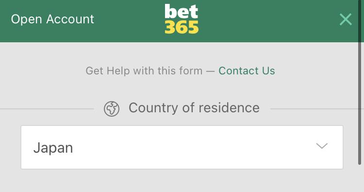 bet365の登録住所