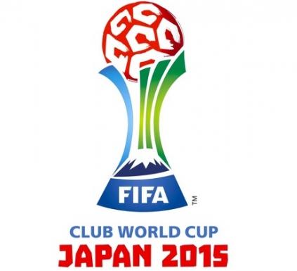 FIFAクラブワールドカップジャパン2015