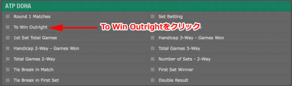bet365-テニス 賭け方