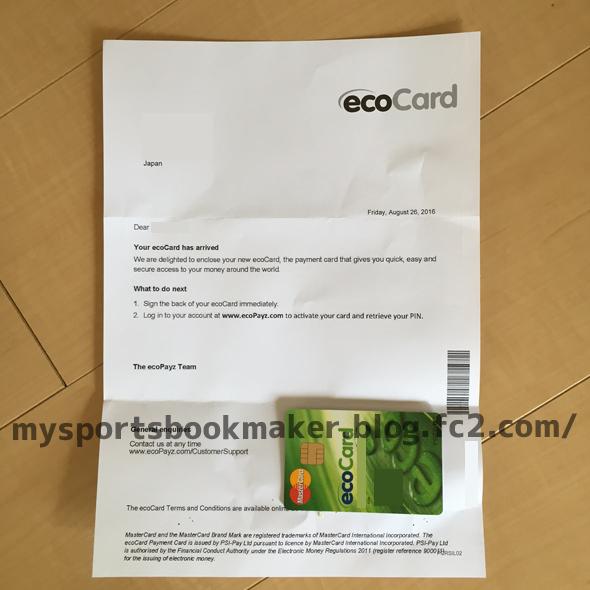 エコペイズ,カード