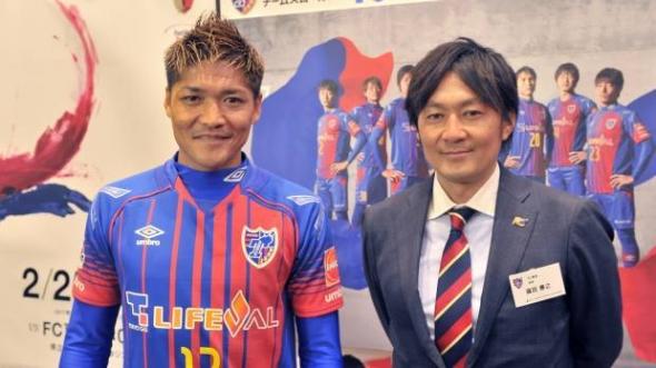大久保,FC東京