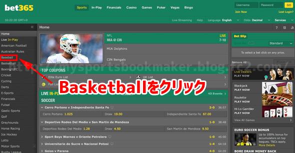 bet365,バスケットボール