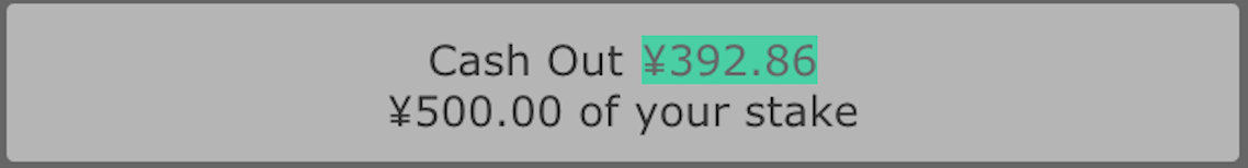 bet365의 현금