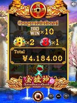 10betjapanのカジノ